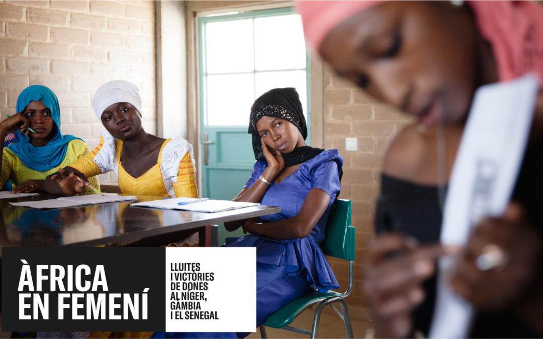 "Visita l'exposició virtual ""ÀFRICA EN FEMENÍ"""